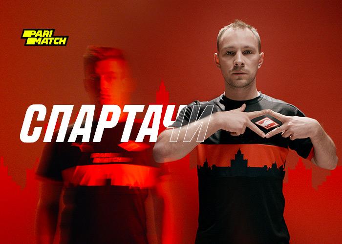 Parimatch и пляжный «Спартак» представили новую форму клуба