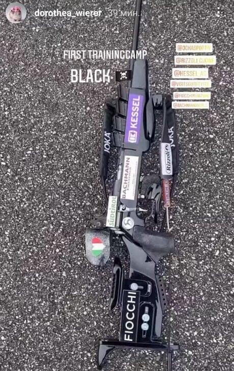 Доротея Вирер показала новый цвет винтовки. Он черный