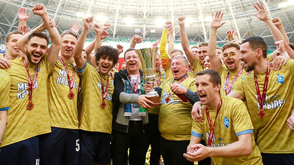 «Крылья Советов» получили золотые медали и Кубок Олимп-ФНЛ