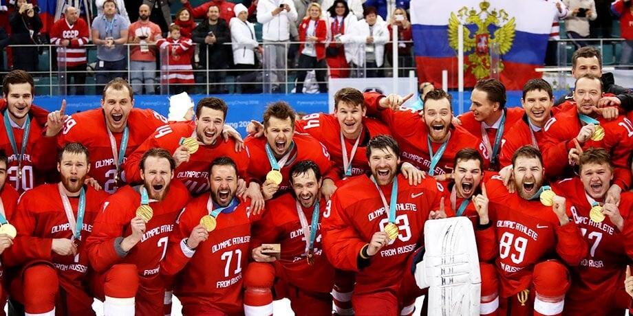 Третьяк об ОИ-2022: «Перед сборной России стоит непростая глобальная цель – отстоять звание чемпионов»