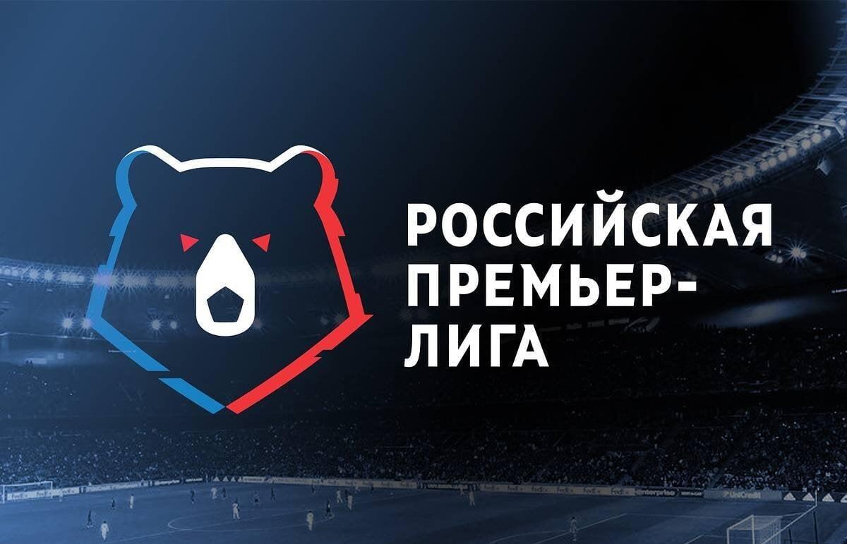Чемпионат России. «Сочи» в гостях у «Ахмата»