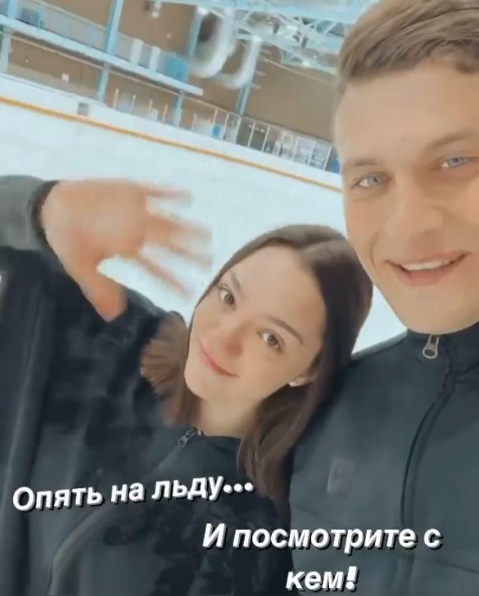 Энберт готовится к шоу с Медведевой: «В Сочи покажем вам кое-что очень интересное»