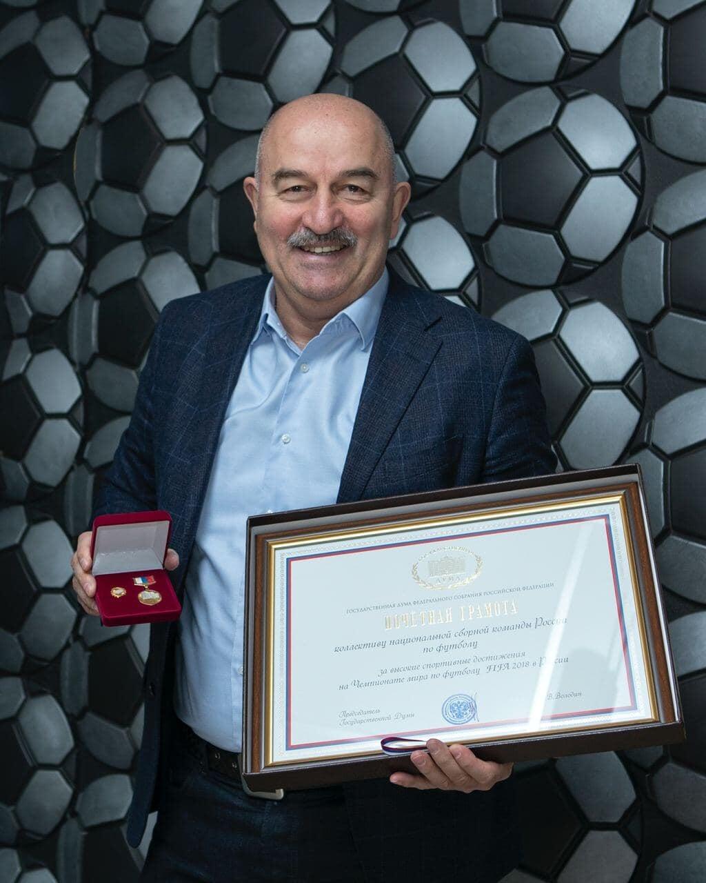 Володин наградил Черчесова и сборную России медалями «За высокие спортивные достижения на ЧМ-2018»