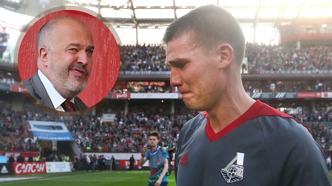 «Кикнадзе при всей команде сказал, что не доверяет мне как человеку». Денисов - об уходе из «Локомотива»