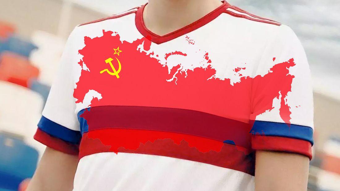В Совфеде предложили отобразить на футболках сборной России территорию СССР. Это ответ Украине