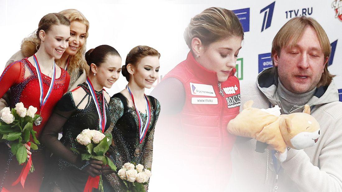 Плющенко утешал Косторную, а Тутберидзе веселилась с ученицами на подиуме. Финал Кубка России: фото