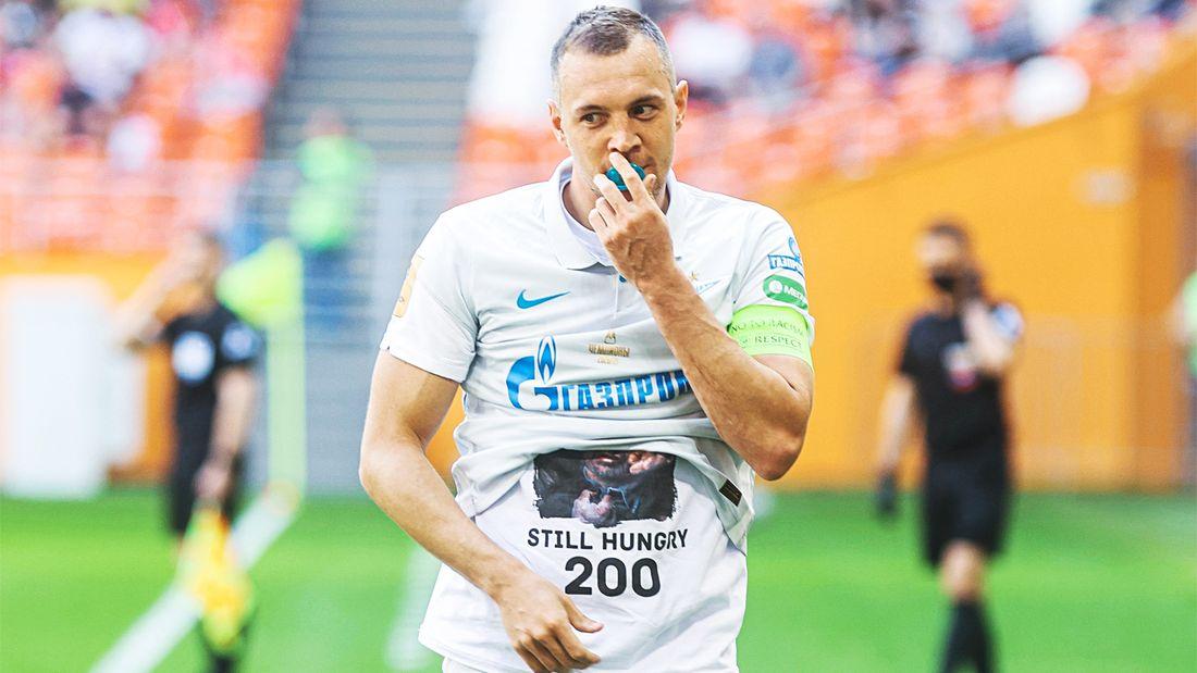 Дзюба едва не спровоцировал скандал, забил 4 «Тамбову», стал первым бомбардиром лиги и лучшим в истории РПЛ