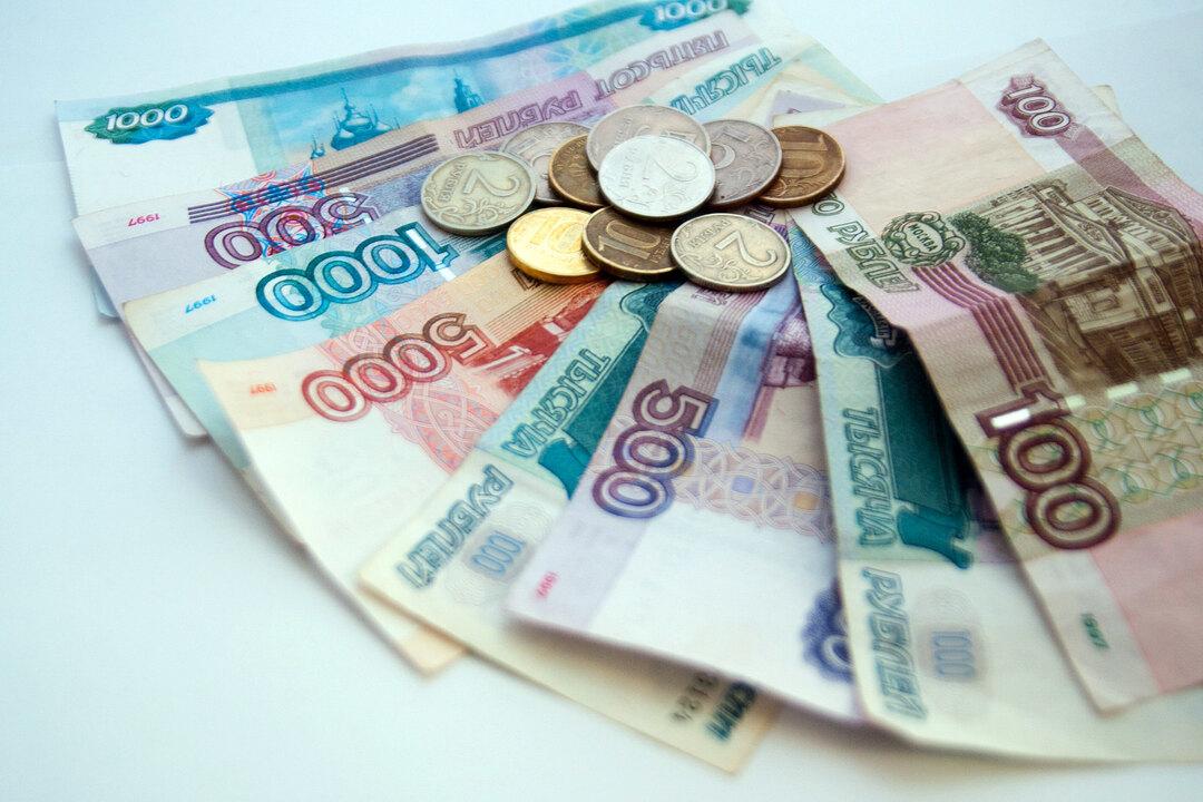 ЦБ одобрил идею возвращать россиянам до 52 тысяч рублей с пенсионных взносов