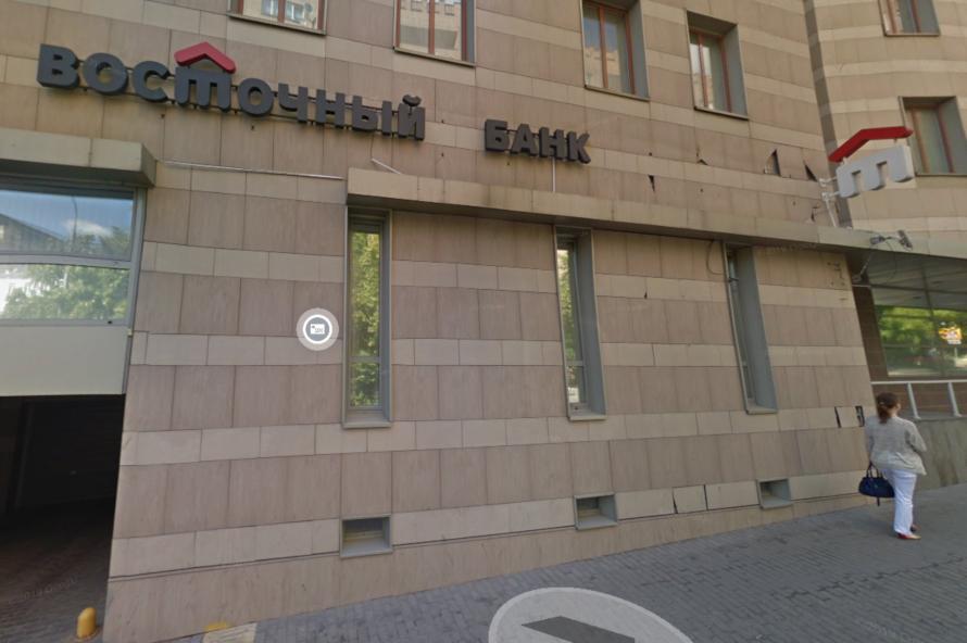 Совкомбанк закрыл сделку по покупке банка «Восточный»
