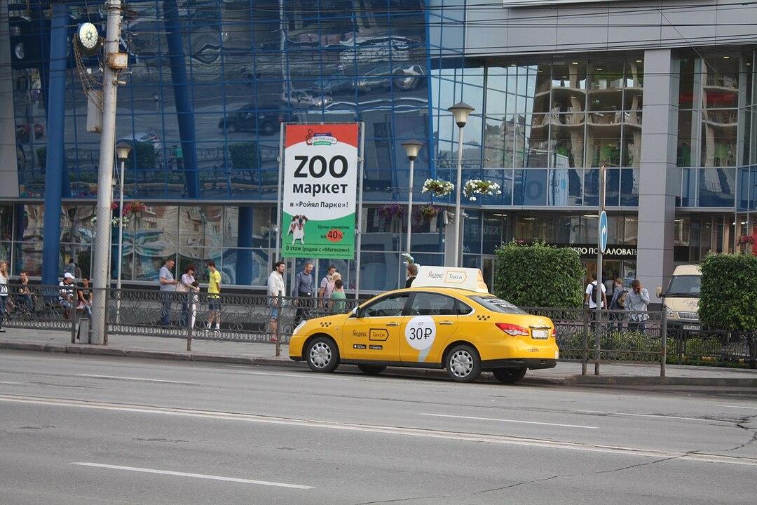 Российские водители заработали 300 млрд рублей на заказах через «Яндекс.Такси»