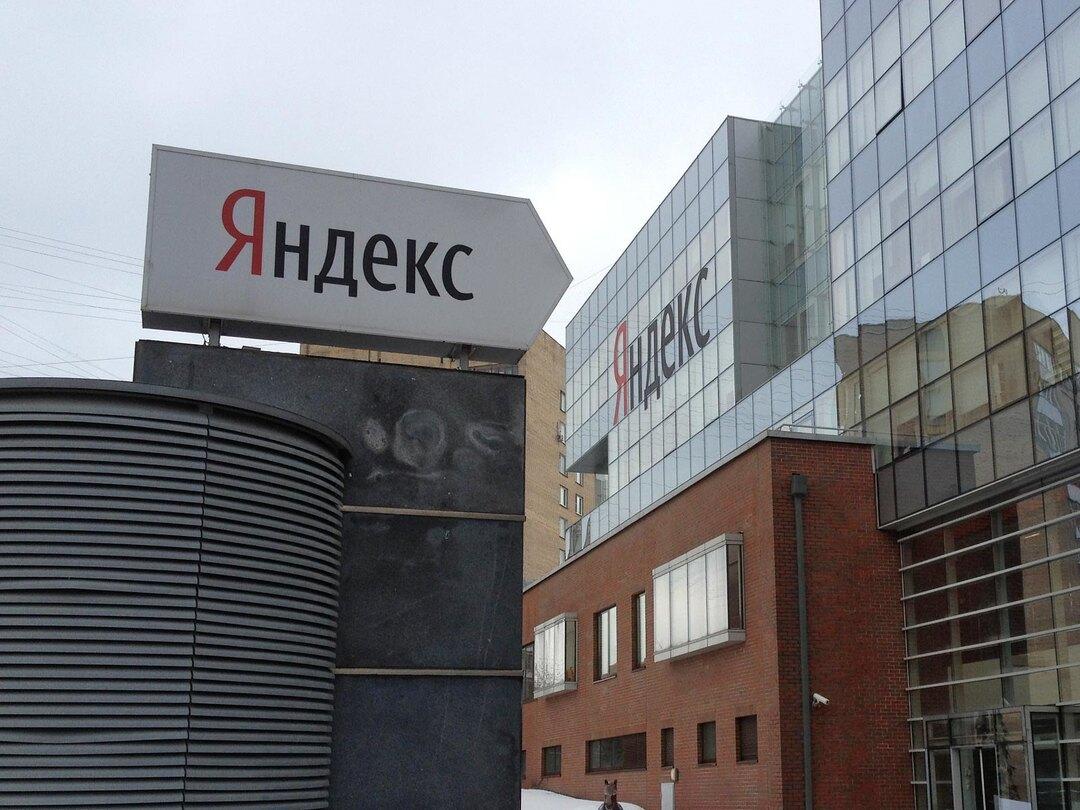 Против «Яндекса» завели дело о дискриминации сервисов-конкурентов. Акции компании рухнули