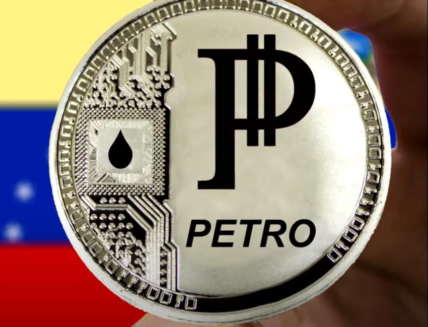 Венесуэла решила выдавать пособия чиновникам в криптовалюте