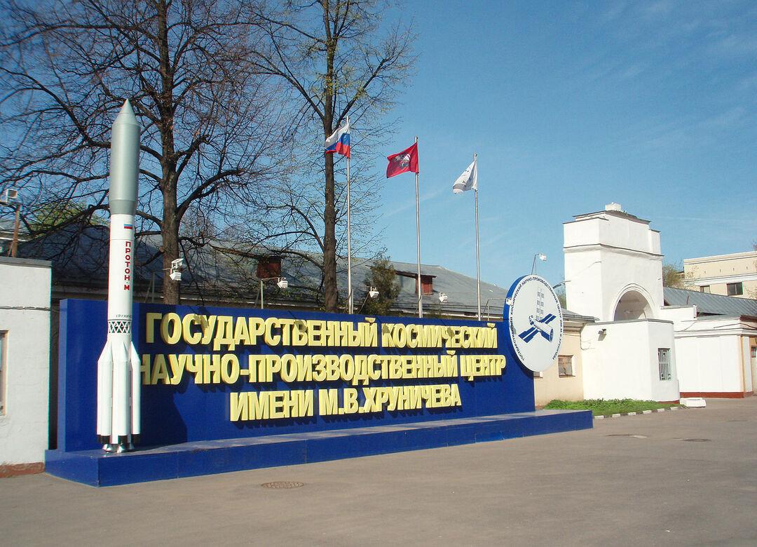 Экс-главу космического центра отправили в тюрьму за растрату 108 млн рублей