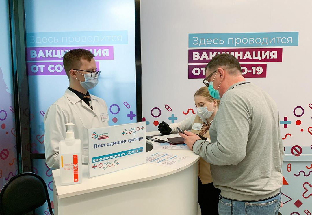 «Аэрофлот» решил раздать бонусные мили за вакцинацию