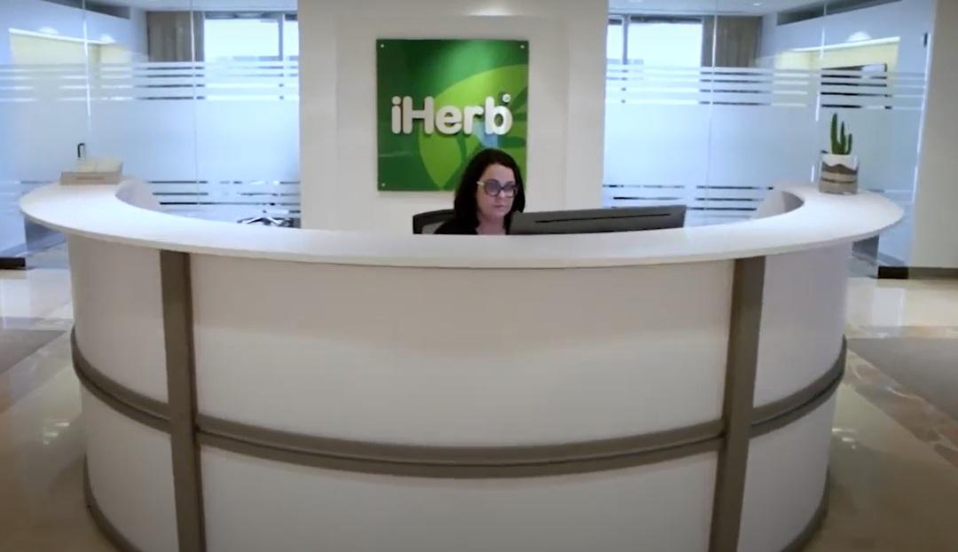 iHerb потратит 1,5 млрд рублей на регистрацию своих БАДов в России