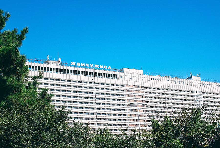 Догоняют ли курорты России иностранные по качеству и что поможет внутреннему туризму сделать рывок