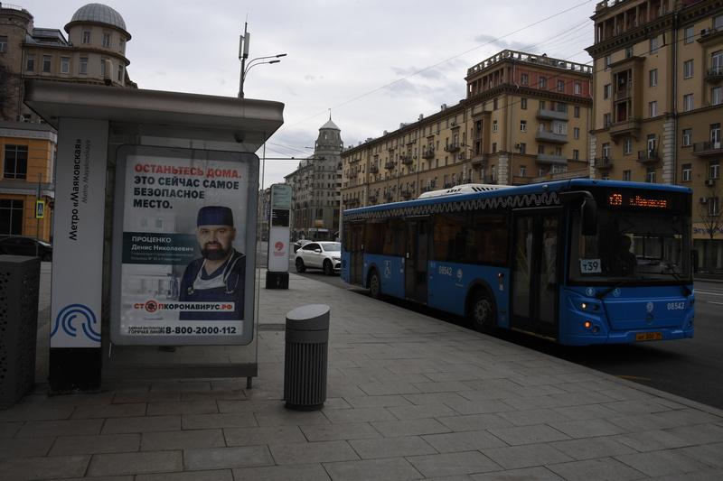 260 вакансий для московского метро: дефицит кадров после увольнений сторонников Навального