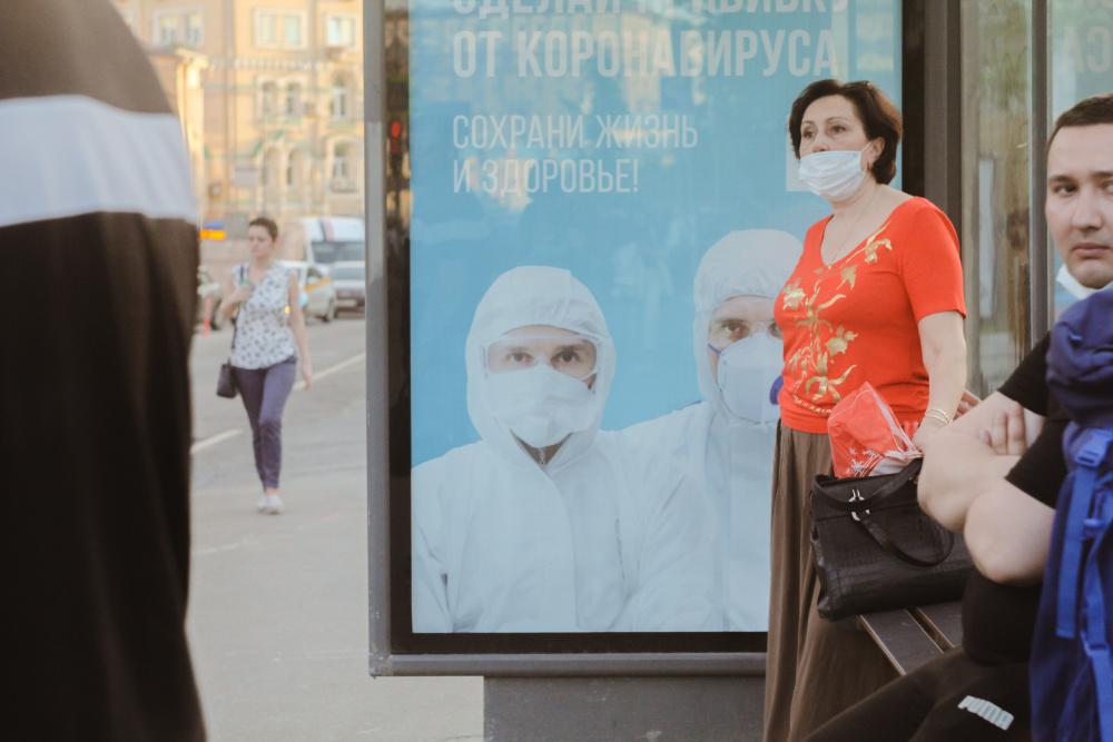 В России за сутки выявили более 14 тысяч новых случаев COVID-19