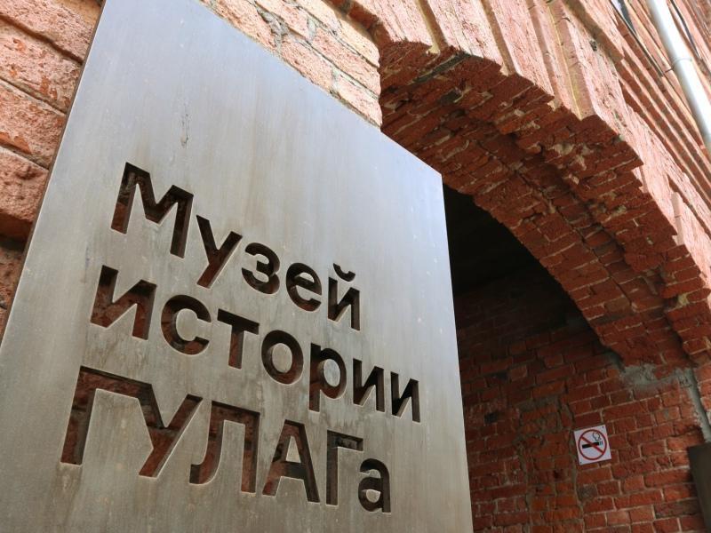 Практики ГУЛАГа по привлечению заключенных к строительству БАМа хотят возобновить