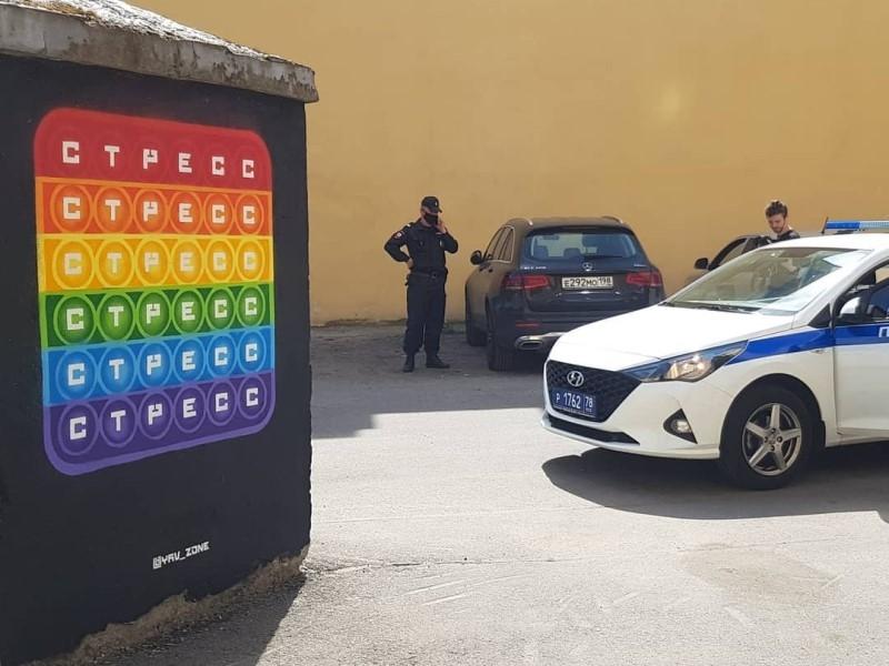 Полиция не стала задерживать художников за рисунок поп-ита на будке в Петербурге