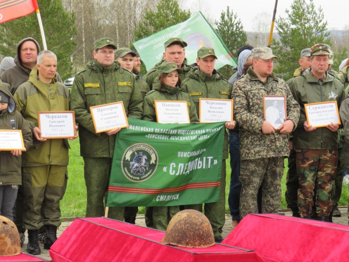 В Смоленской области на Богородицком поле состоялось погребение останков 530 воинов