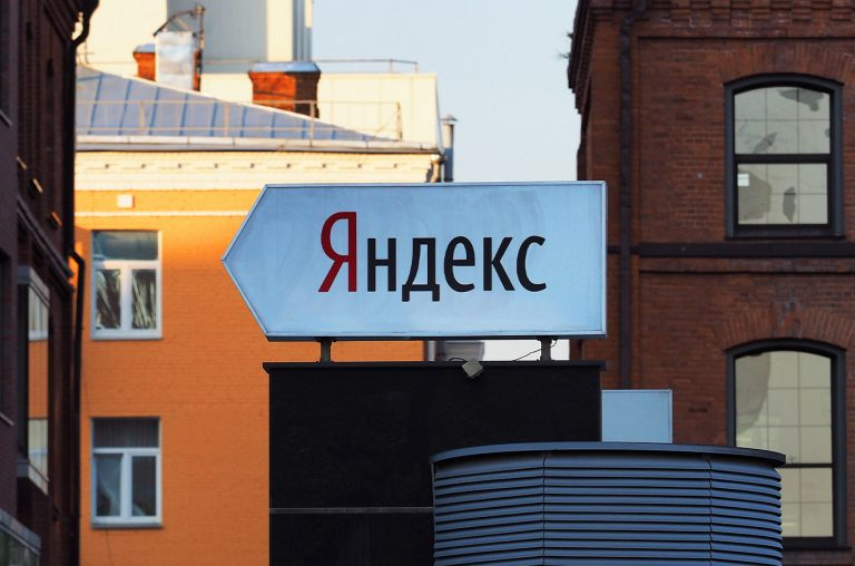 ФАС возбудила дело против «Яндекса» из-за дискриминации сторонних сервисов в поиске
