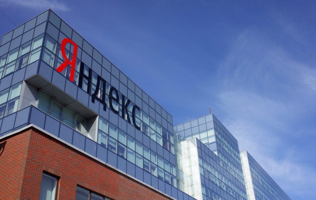 «Яндекс» купит банк «Акрополь» за 1,1 млрд руб.