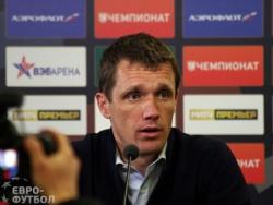 Ганчаренко: «Мы знаем, что это очень принципиальная игра»