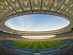 Домашние матчи сборной Украины и «Шахтёр» - «Рома» пройдут без зрителей