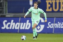 Нойхаус согласовал контракт с «Баварией»