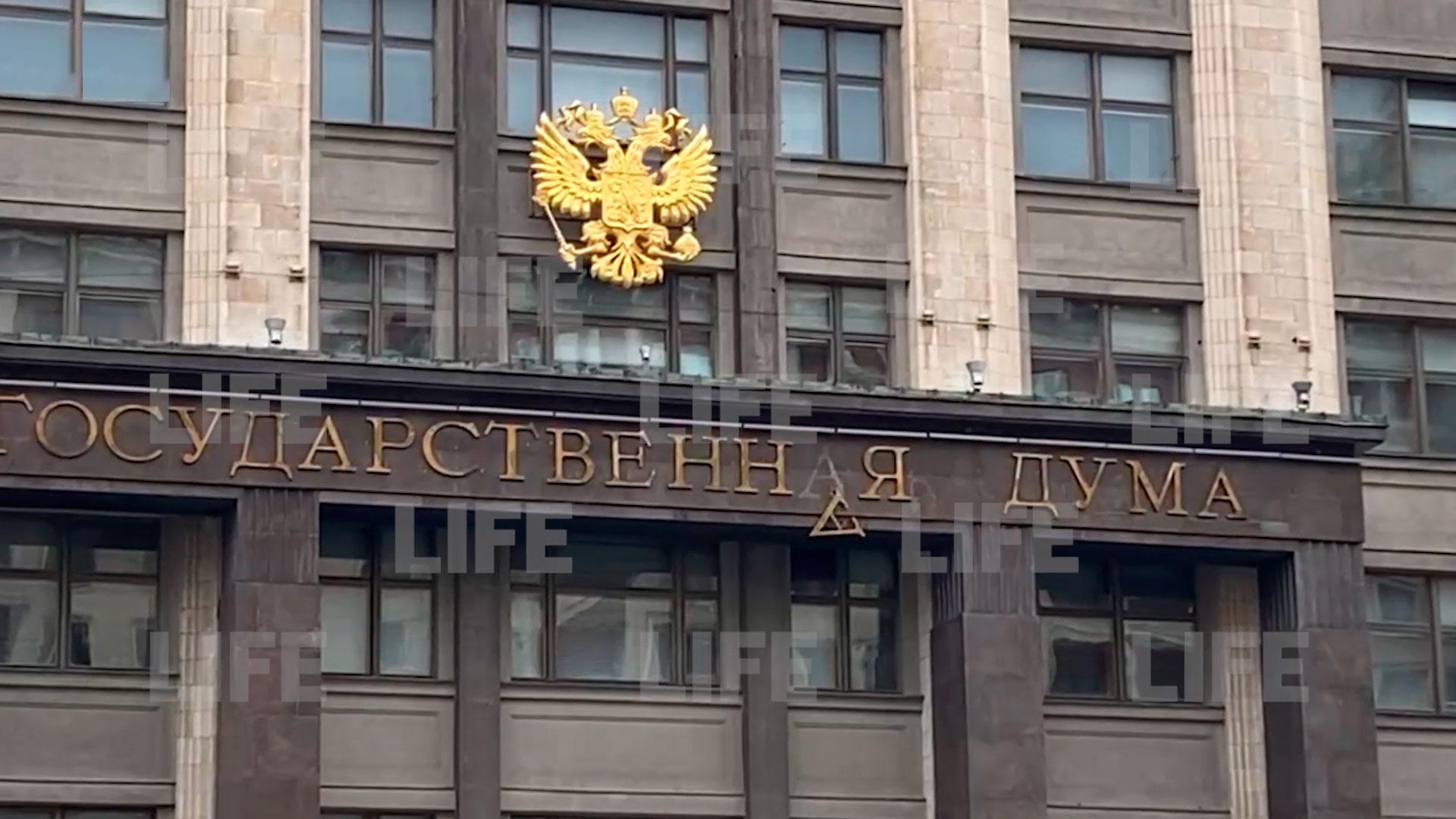 Жириновский выступил за переезд Госдумы в новое здание после инцидента с отвалившейся буквой 'А'