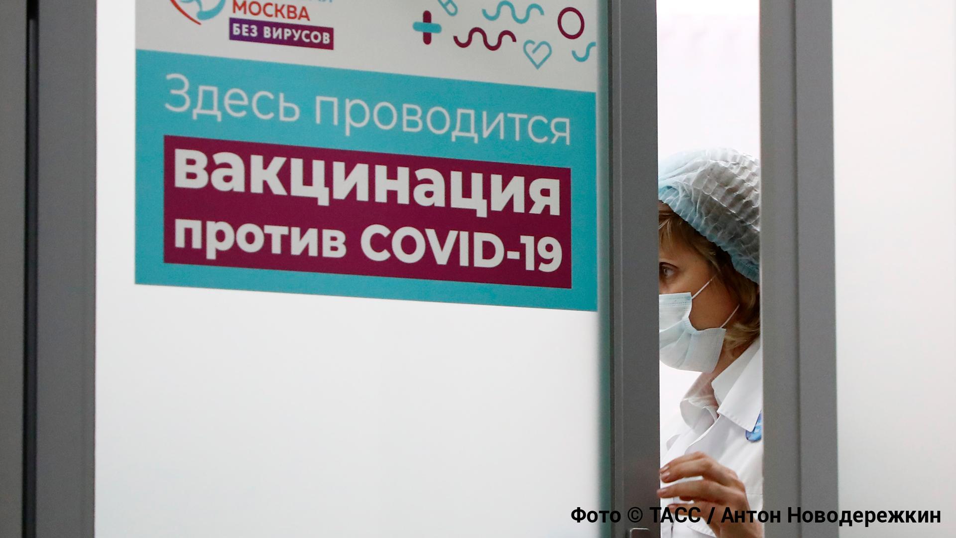 'В России не будет коллективного иммунитета против ковида': Пугающие прогнозы врачей по вакцинации