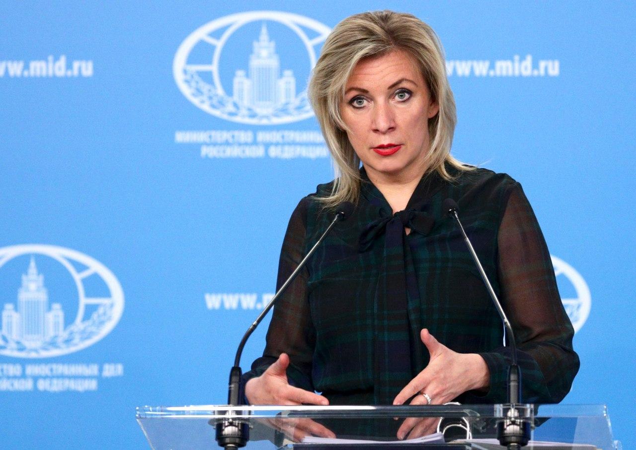 Захарова ответила главе украинского МИД на слова о 'российском трюке'
