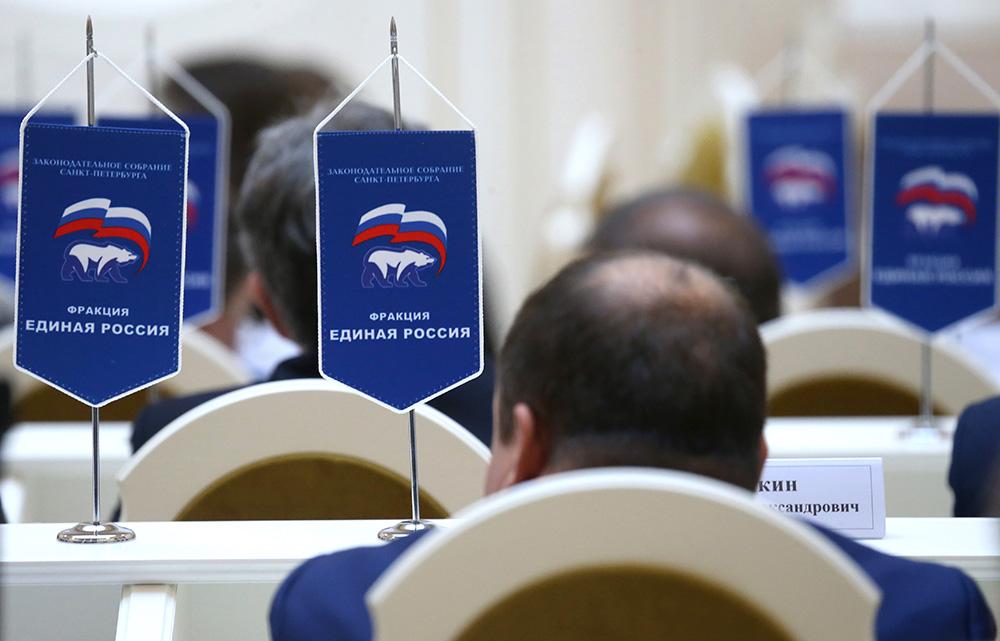 Первый этап предвыборного съезда 'Единой России' пройдёт 19 июня