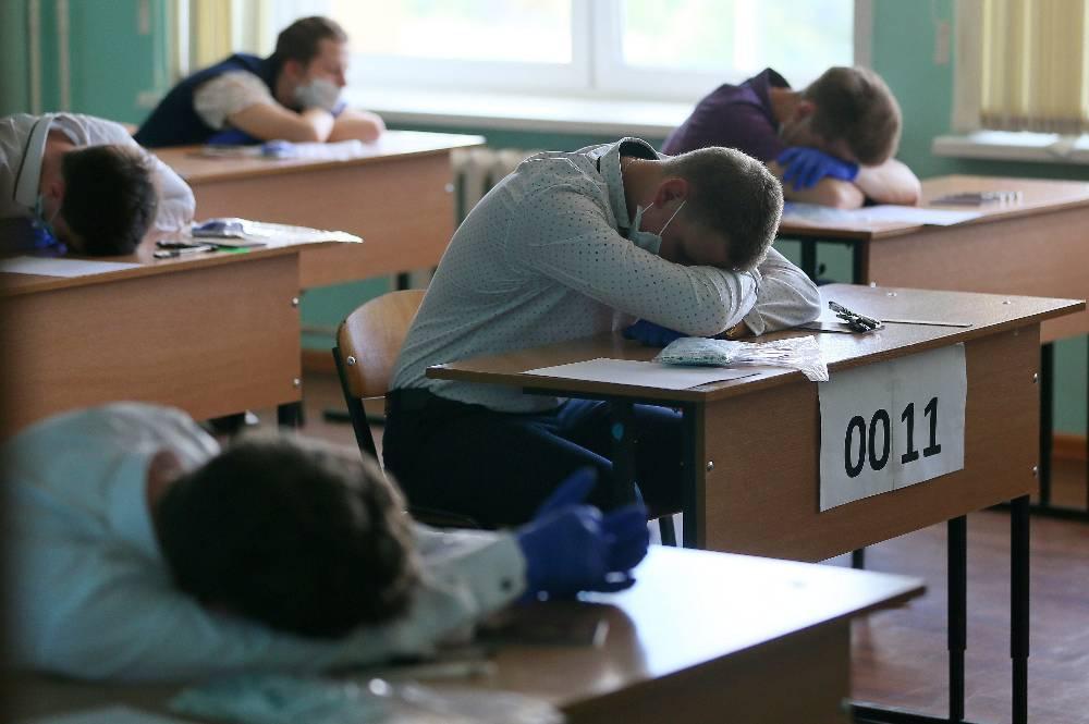 Почти 70% россиян выступают за отмену ЕГЭ