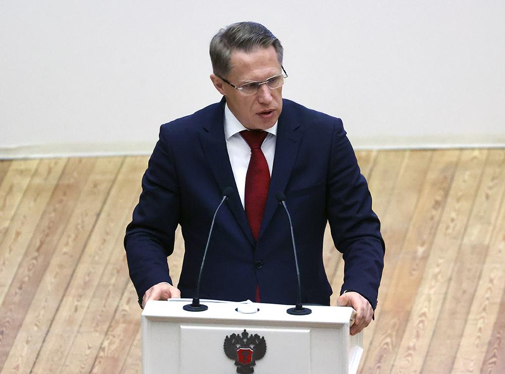 Мурашко доложил Путину о помощи пострадавшим при стрельбе в гимназии в Казани