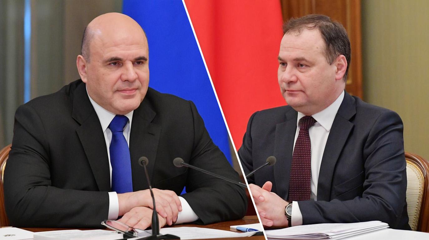 Премьер-министры России и Белоруссии обсудили вопросы интеграции стран