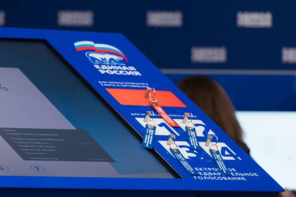 В 'Единой России' рассказали, как будут храниться ключи шифрования блокчейна предварительного голосования