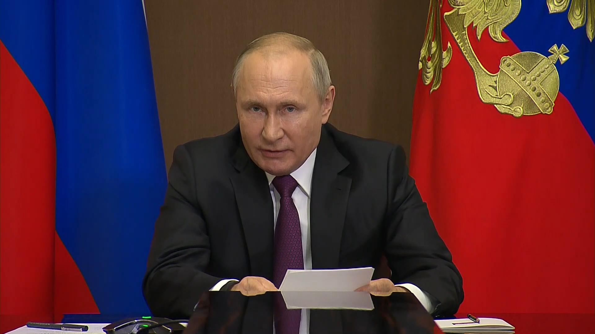 Путин обсудил с Совбезом России стратегию нацбезопасности
