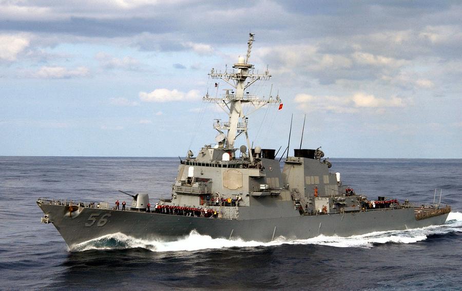 В ФСБ обвинили США в непризнании морской границы России