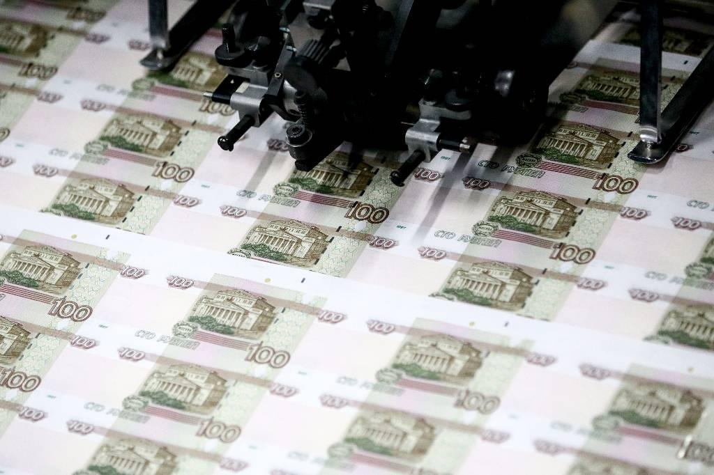 В Центробанке раскрыли, как будет выглядеть новая сторублёвая банкнота