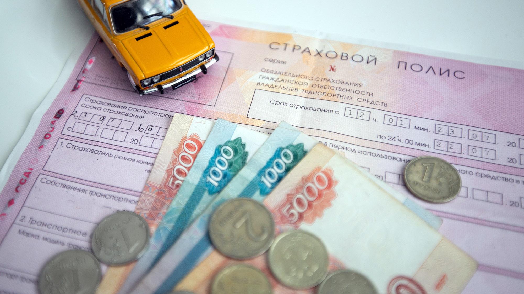 Помощь людям или страховка по двойной цене: Как отмена техосмотра повлияет на ОСАГО и аварийность