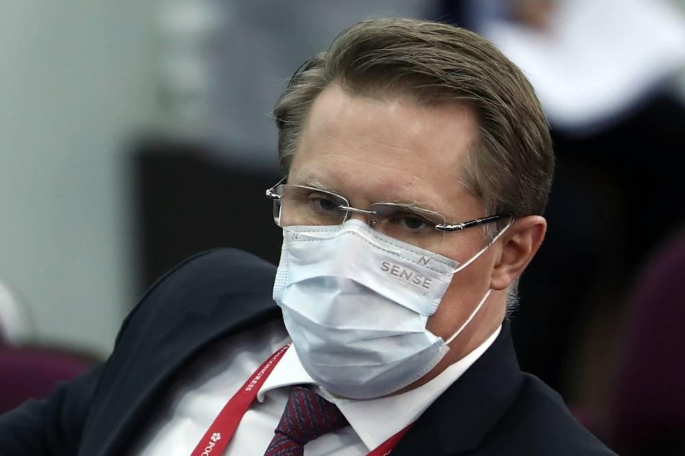 Мурашко назвал задачу каждого россиянина