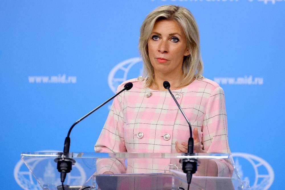 Захарова процитировала Лермонтова, комментируя итоги саммита НАТО