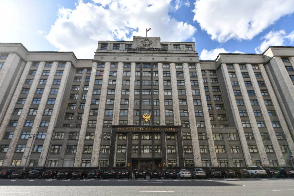 В Госдуме оценили требование УЕФА убрать с формы сборной Украины надпись: 'Героям — слава!'