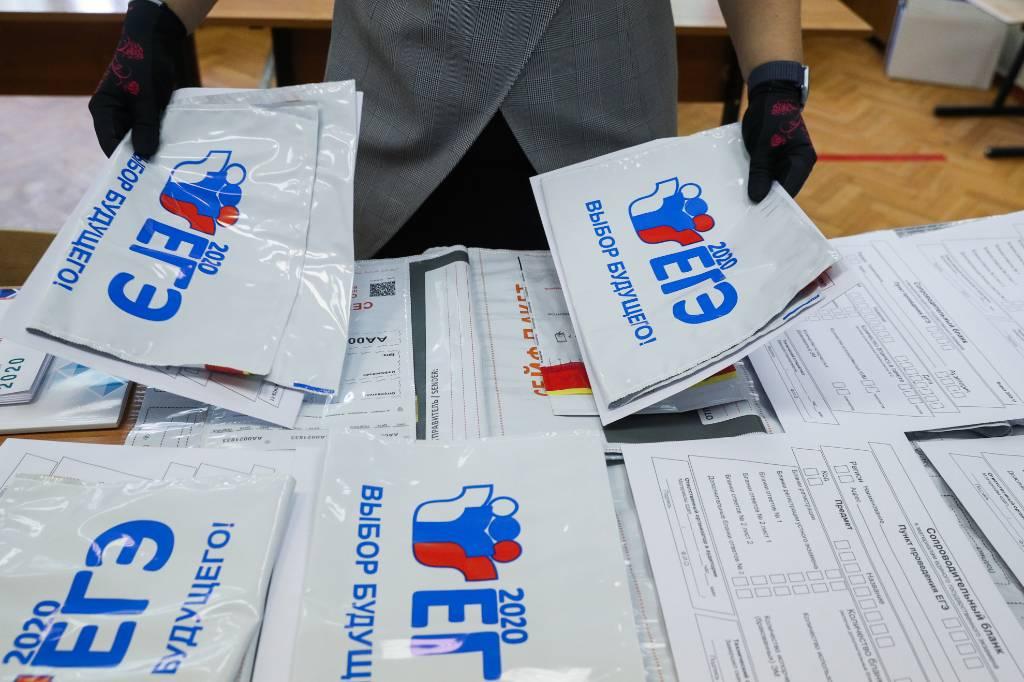 Введение 'длинных выходных' в Москве не отразится на кампании по сдаче ЕГЭ