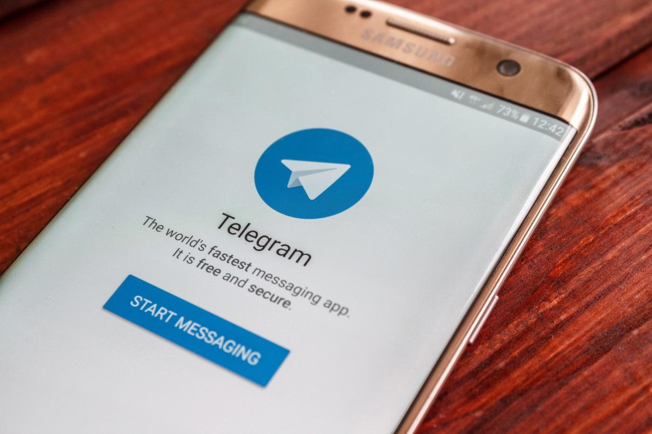 В Белоруссии ещё один телеграм-канал признали экстремистским