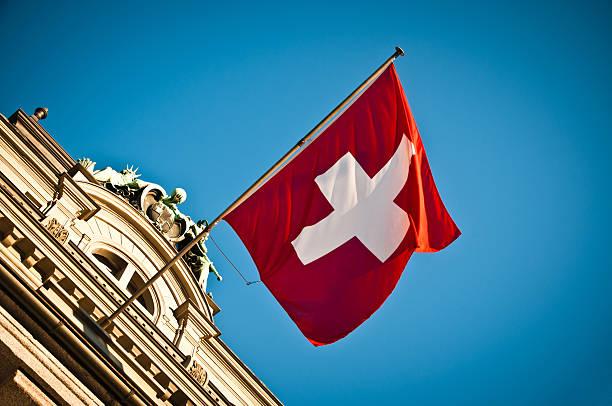 В Посольстве РФ подтвердили арест в Швейцарии россиянина по запросу США