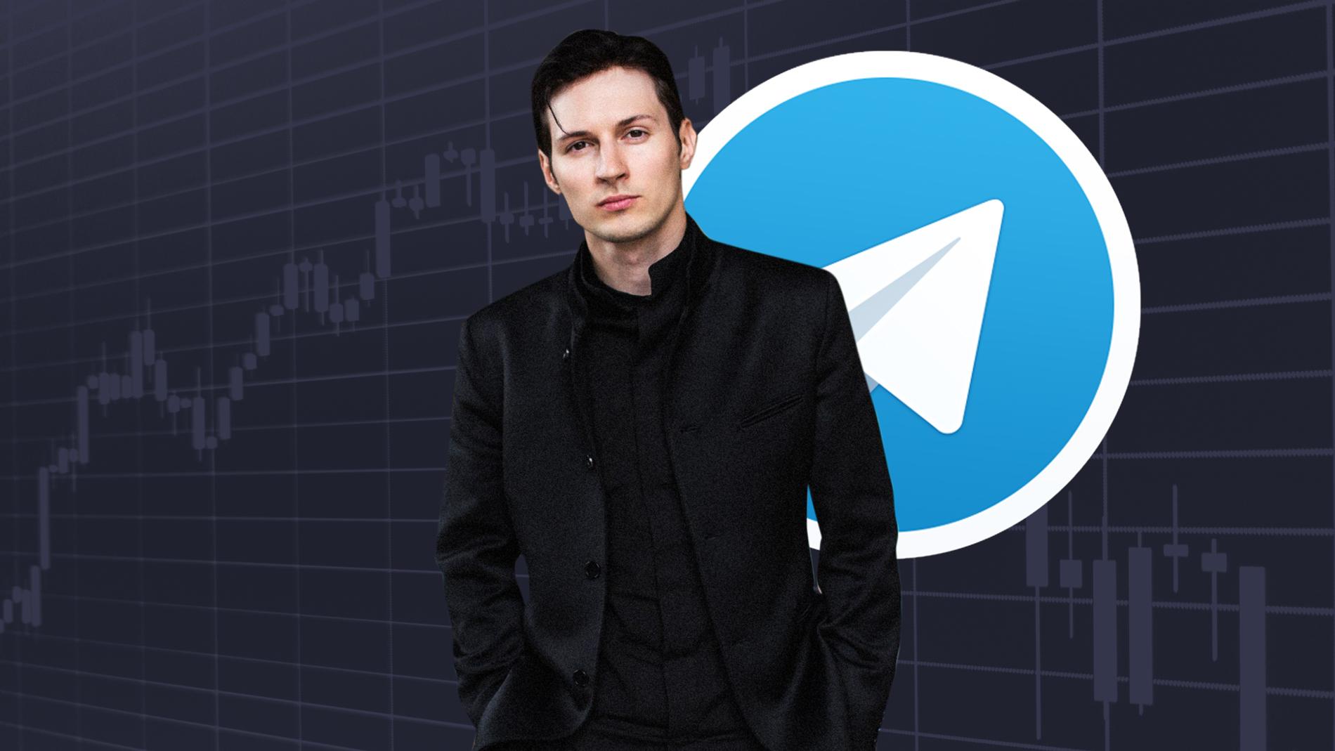 Telegram хочет привлечь 1 млрд инвестиций: что ждёт мессенджер Дурова