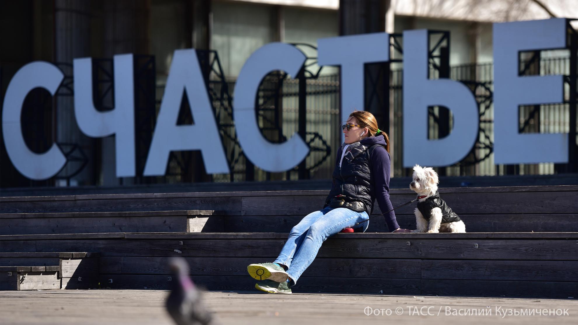 Здоровье, реформы, кредиты, туризм: что принесёт россиянам новый астрологический год